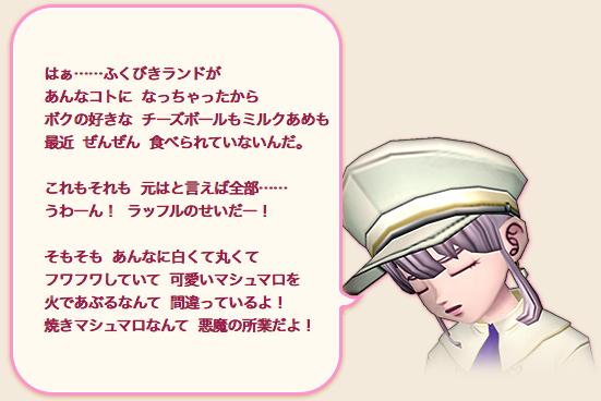 【ドラクエ10】「ふくびきインク」の納品がペースダウンかのサムネイル画像
