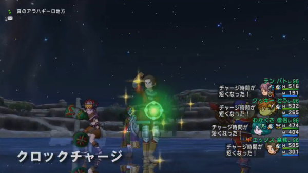 【ドラクエ10】FB超強化で魔戦がメイブ構成入り!?のサムネイル画像