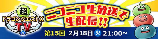 banner_rotation_20200207_001