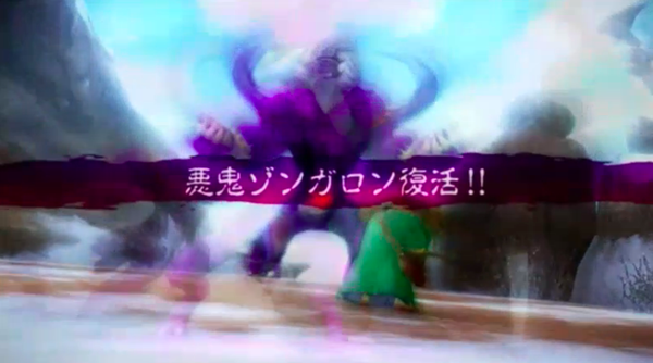 【ドラクエ10】ver4.2のストーリーボスが強すぎたらネコ集めができないんだが!のサムネイル画像