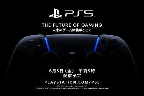 「ドラゴンクエストXIIオンライン for PlayStation5」に震えろ?のサムネイル画像