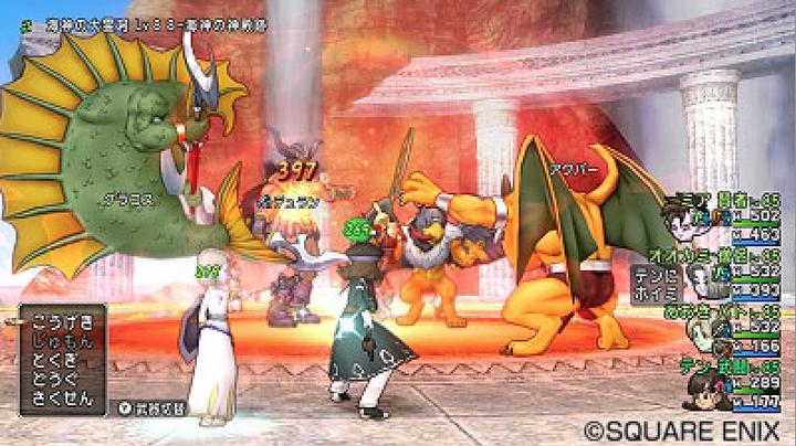 【悲報】「幻界闘士のゆびわ」の限界が低過ぎるうううううう!!!のサムネイル画像