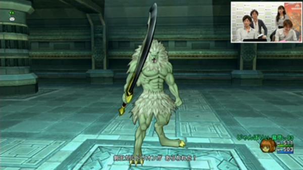 【ドラクエ10】「剣王ガルドリオン」と戦ってきたぞ!!のサムネイル画像