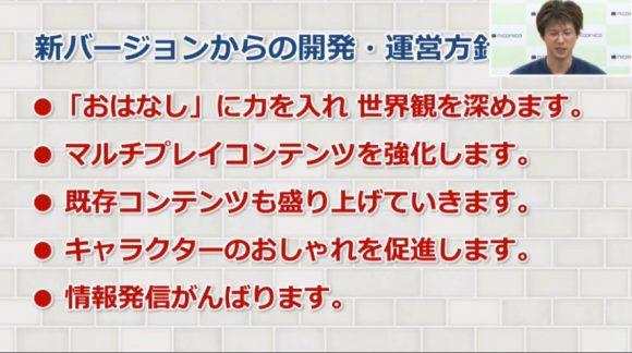 【朗報】最近モフィタン(安西先生)の目撃情報が増えてるな!のサムネイル画像