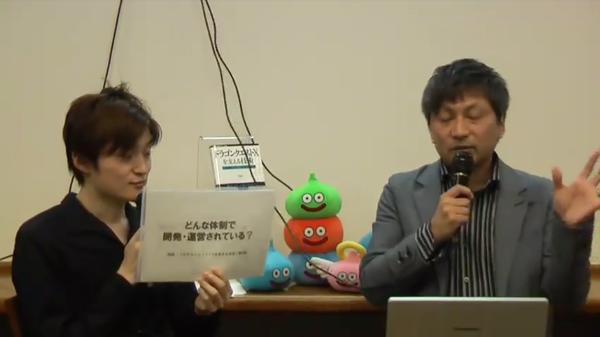 【青山Pトークイベント】「巨大メタルキング」レイドは面白そうだなのサムネイル画像