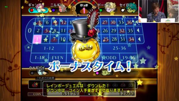 【ドラクエ10】「カジノレイド祭り」の稼ぎは普段とあまり変わらなくない?のサムネイル画像