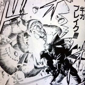 【DQ10】ギガブレイクって本来両手剣の技だろ?のサムネイル画像