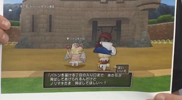 【朗報】バトンちゃんが凄く便利に!のサムネイル画像