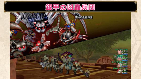【悲報】新防衛軍「銀甲の凶蟲兵団」が難易度高すぎで固定以外お断りのサムネイル画像