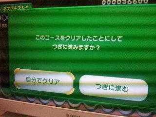 【ドラクエ10】ストーリーボスに「みなし討伐機能」をつければ休止プレイヤーが復帰しやすくなるのサムネイル画像