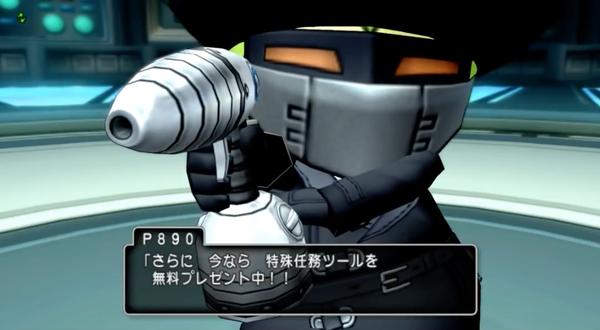 【ドラクエ10】新武器「銃」が実装されないかなぁのサムネイル画像