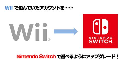 【ドラクエ10】Wii版が終了したらユーザーが減りそうだなのサムネイル画像