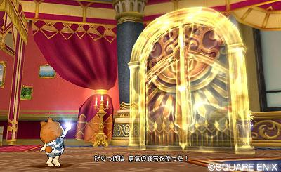 王家の迷宮の裏技が発覚!のサムネイル画像