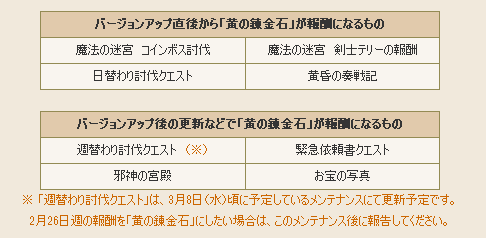 NoName_2017-2-25_10-2-39_No-00
