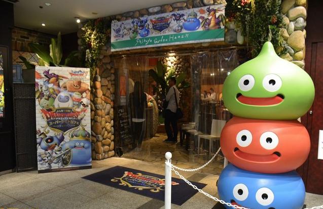 「ドラゴンクエスト スーパーライトカフェ」が渋谷ガーデンHanaにて期間限定オープン!!のサムネイル画像