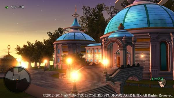 【ドラクエ10】エテーネ王国の「空中庭園」を紹介 Ver.4は学園の続編ってマジ!?のサムネイル画像