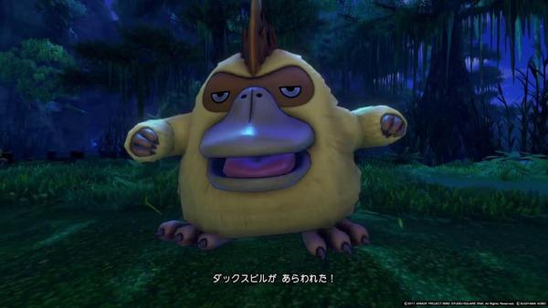 【ドラクエ10】鬼岩城のダックスビルちゃんが可哀想すぎる・・【ネタバレ】のサムネイル画像