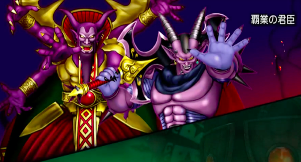 【ドラクエ10】「邪神の宮殿」ってレベルいくつ位から参加していいの?のサムネイル画像
