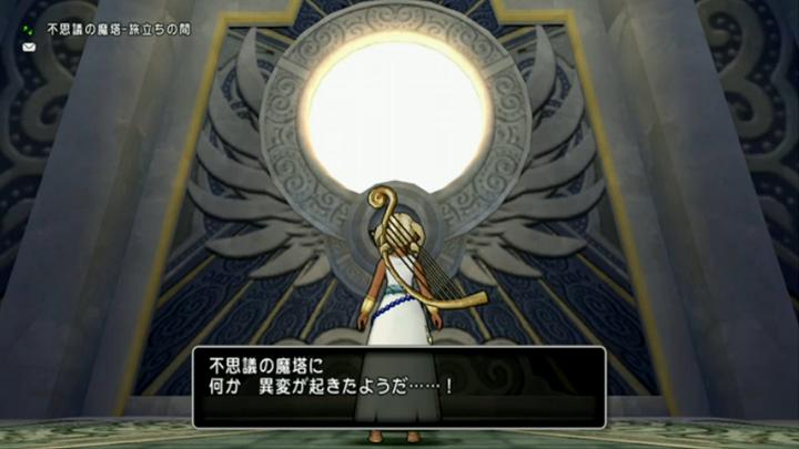 【ドラクエ10】新生「不思議の魔塔」は踊り子が大活躍!?のサムネイル画像