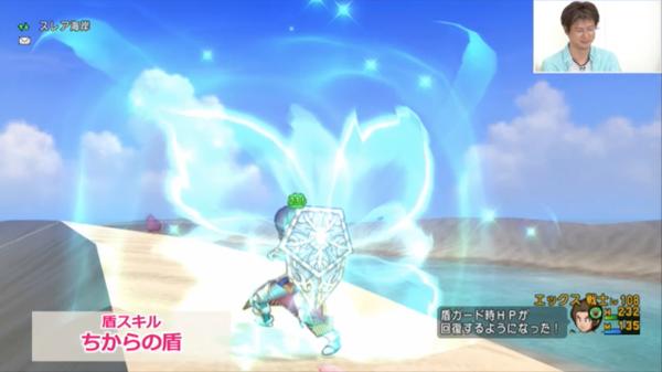 【ドラクエ10】「ちからの盾」が使い物にならないクソスキルで草のサムネイル画像