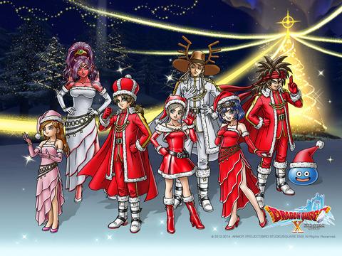 【DQ10】クリスマスイベント後半キター!のサムネイル画像