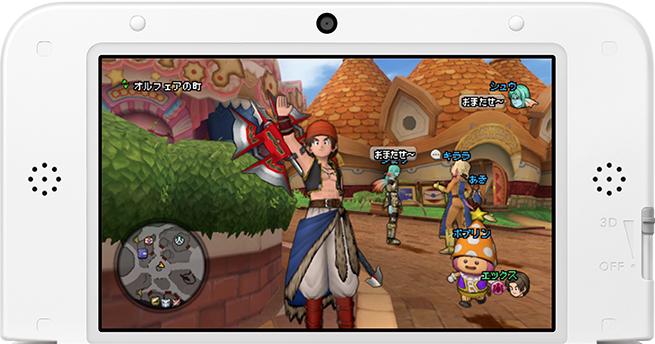 【ドラクエ10】3DSが2台あれば簡単にすれ違いポイントがカンスト出来る!のサムネイル画像