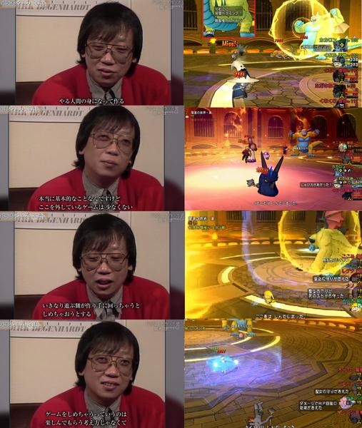 【ドラクエ10】堀井「ゲームをしめちゃうっていうのは楽しんでもらう考え方じゃない」のサムネイル画像
