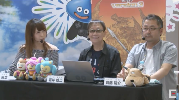 【速報】「ドラゴンクエストXTV出張版 in 大阪」最新情報まとめ!のサムネイル画像