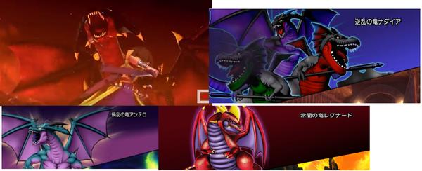 【ドラクエ10】結局バージョン3PVのドラゴンってなんだったの?のサムネイル画像
