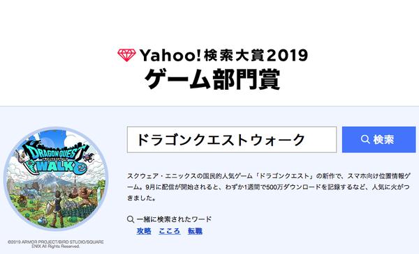 スクリーンショット 2019-12-05 0.44.02