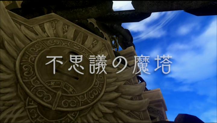 【ドラクエ10】魔塔はここをどうにかしてほしい!のサムネイル画像