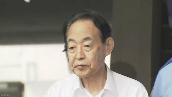 【悲報】熊澤英昭元事務次官に懲役6年の実刑判決のサムネイル画像