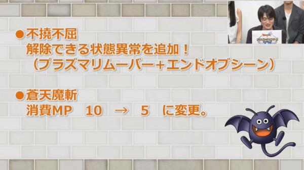 【ドラクエ10】オノwwwwwwwwwwwwwのサムネイル画像