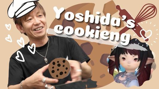 FF14さん、吉Pがクッキーを作っただけでトレンド入りしてしまうのサムネイル画像