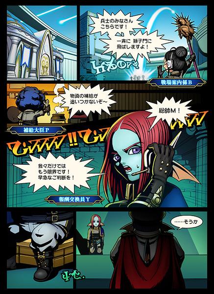 【ドラクエ10】防衛軍の魔法戦士「FBいきます」←フォースかかってないぞのサムネイル画像