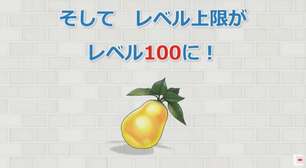 【ドラクエ10】レベル上限は100以降も上がっていくの?のサムネイル画像