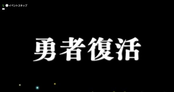 【朗報】9月1日の超DQXTVでバージョン5.3最新情報 PVきちゃあああ!!!のサムネイル画像