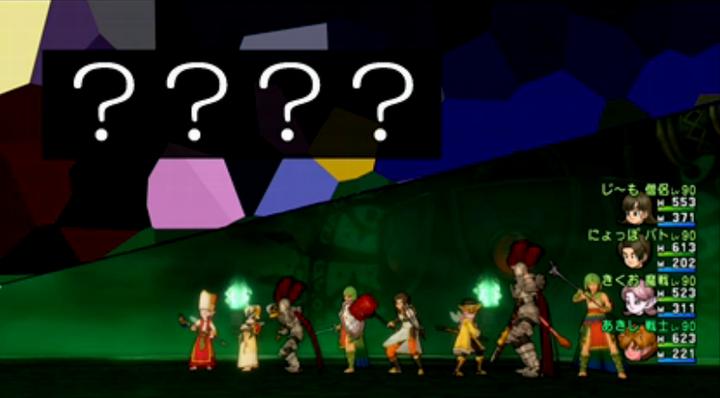 【ドラクエ10】邪神の宮殿にLV93未満で参加するな!のサムネイル画像