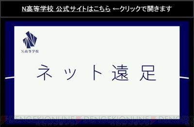 【ドラクエ10】とあるネット高校の『ネット遠足』にドラクエ10が使われていると話題に・・なにコレ?のサムネイル画像