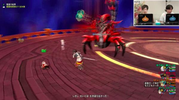 【ドラクエ10】「紅殻魔スコルパイド」はパラ構成になりそう?のサムネイル画像