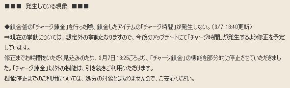 NoName_2017-3-8_11-20-41_No-00