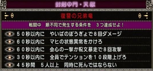 スクリーンショット 2019-01-12 11.57.16