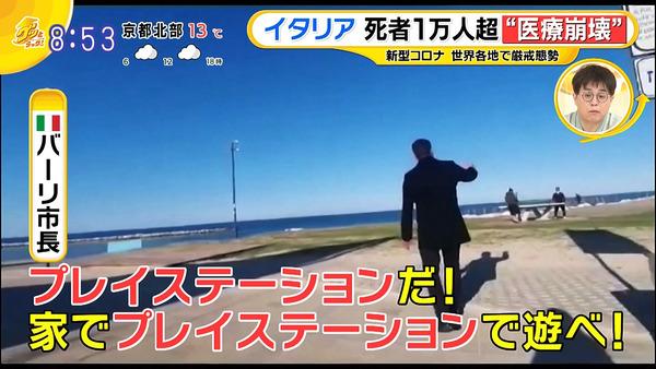 香川県の若者はゲームなしでどう時間を潰すの?のサムネイル画像