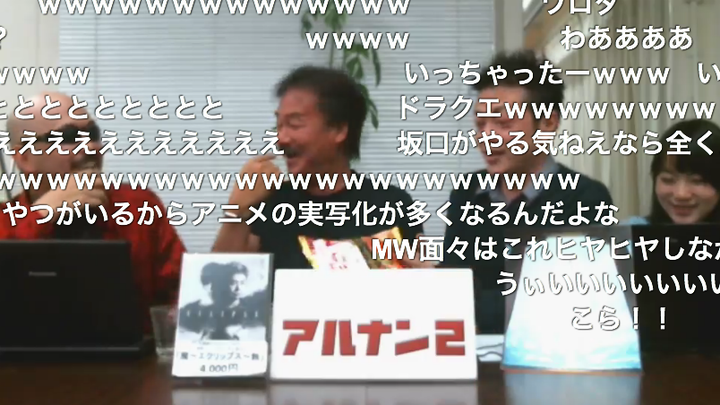 【衝撃】「ドラゴンクエスト」が来年舞台化!? なぜかファイナルファンタジーの坂口博信氏が発言wwwwwのサムネイル画像