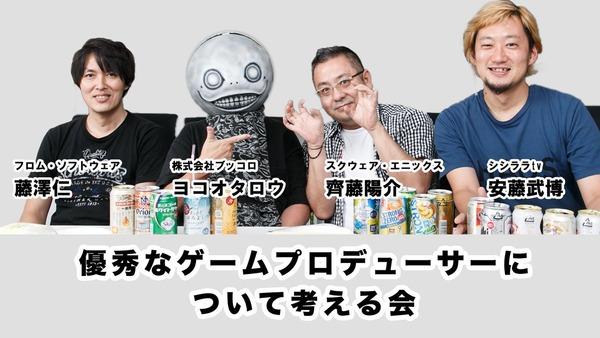 【ドラクエ10】藤澤はなぜスクエニを辞めたのかのサムネイル画像
