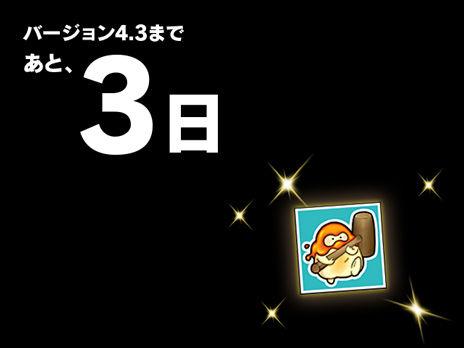 【ドラクエ10】うおおお「モンスターシール」楽しみいいいいいのサムネイル画像