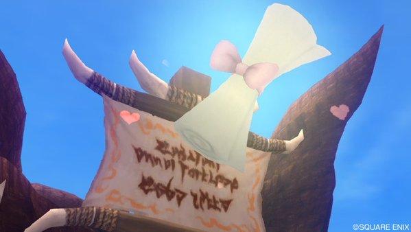 【ドラクエ10】バトンちゃんの回答に「あ」とか「k」とか書いてる奴は不真面目のサムネイル画像
