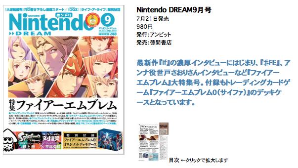 【ドラクエ10】りっきー「バージョン3は3.1からが本番!!」のサムネイル画像