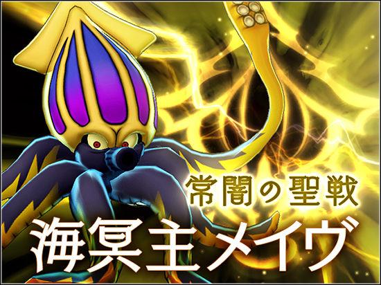 【ドラクエ10】「常闇の聖戦」にオートマを実装してほしいのサムネイル画像