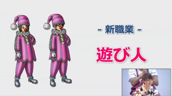 【ドラクエ10】「遊び人」にはランダム行動がありそうのサムネイル画像